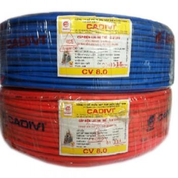 DÂY ĐIỆN CADIVI 2.0 (390.0)